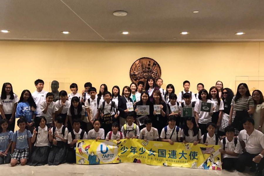 JCI UN Youth Ambassadors, UN HQ