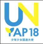 UN Young Ambassadors logo